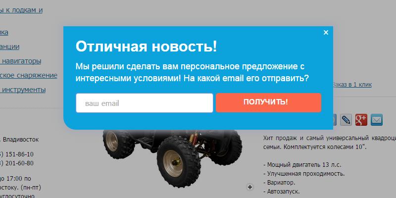 Сервис CartProtector
