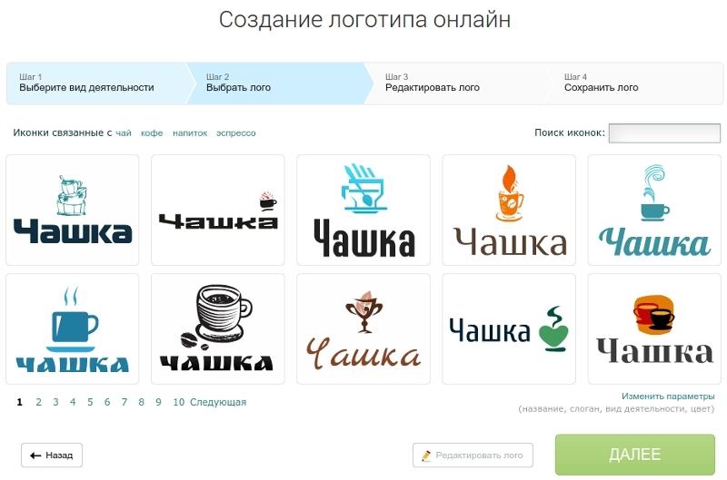 как сделать логотип самому и продать
