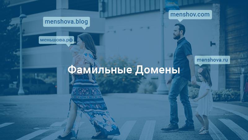 Энциклопедия интернет-бизнеса. Глава 39.