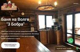 3bobra-vlg.ru