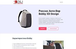 bobby-dj.ru