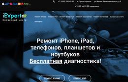 iexpert-service.ru