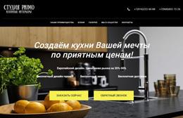 primokuhni.ru