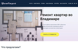 uytstroi33.ru