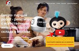virtuallity.ru
