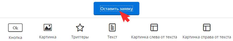 Днем, как в контакте делать картинки с кнопкой читать