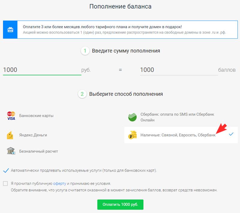 Взять в долг 10000 рублей срочно