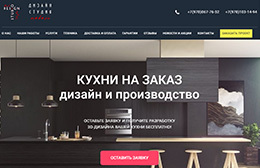 Пример сайта на редакторе 2.0