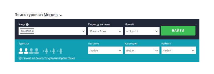 Модуль поиска туров 5.0 от Слетать.ру