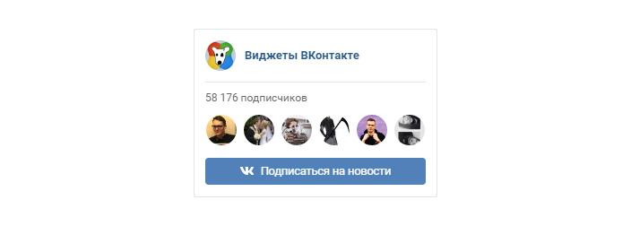 Сообщества ВКонтакте